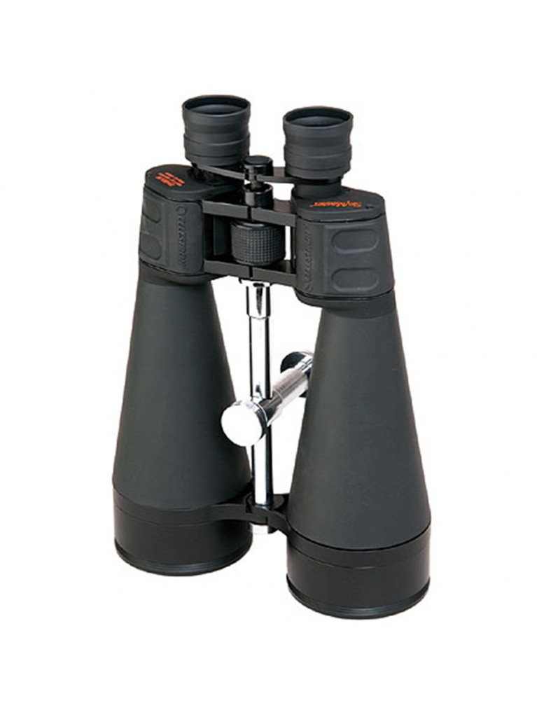 20 X 80mm SkyMaster