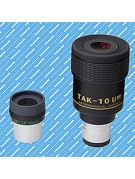 "Size comparison of a typical Takahashi 1.25"" eyepiece with a typical Takahashi Ultra Wide/Flat Field."